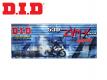 Catena D.I.D X Ring Passo 530 ZVMX Maglie 112