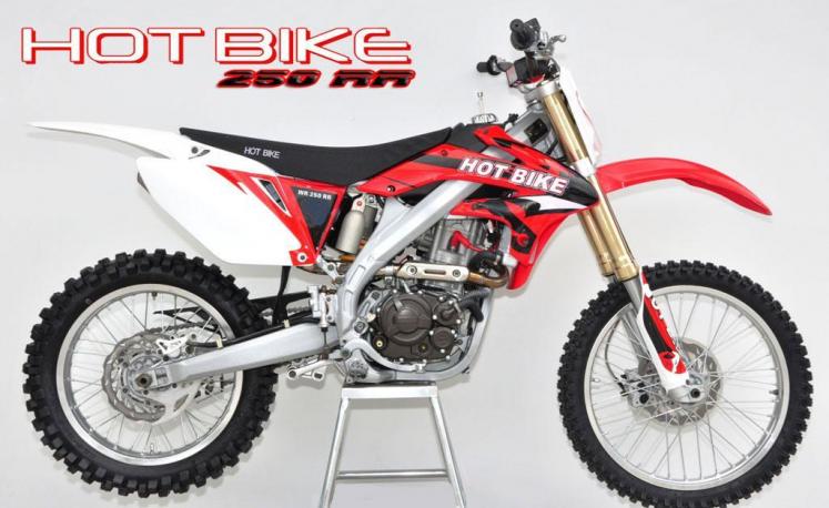 HOT BIKE 250 RR 2019