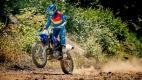 Yamaha TT-R125 2020