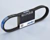 Cinghia Polini Honda Phantheon - Sh - Keeway Outlook 125 - 150